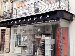 Коммерческая недвижимость одесса купить помещение для фирмы Татищева улица